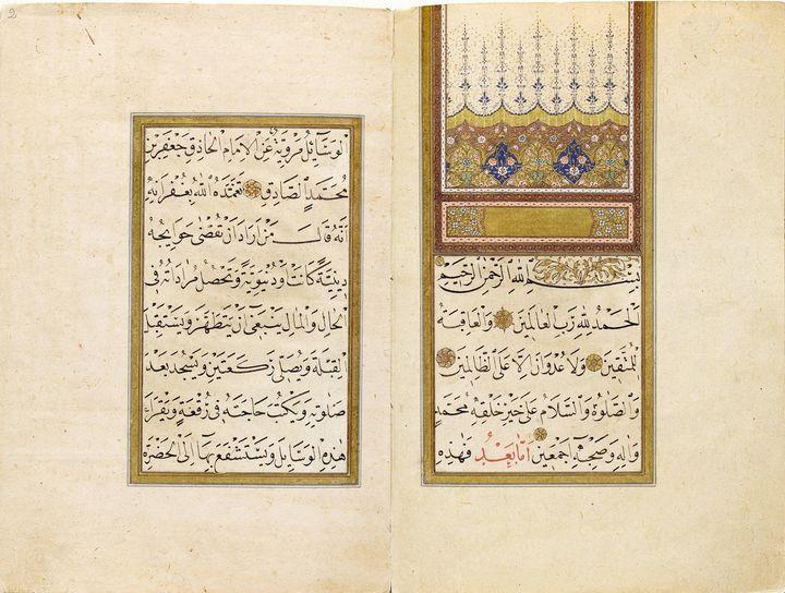 Hüseyin Şah~Prayer manual - Classical art