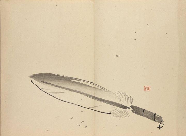 Imao Keinen~Keinen shūga chō - Classical art