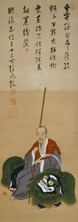 InscriptionIngen Ryuki,WritingKita C - Classical art