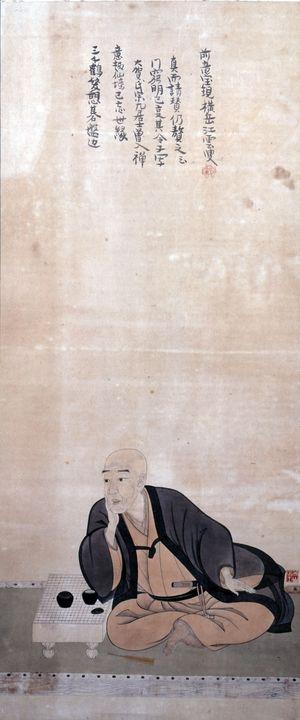 InscriptionKoun Soryu~Oga Soku,Merch - Classical art
