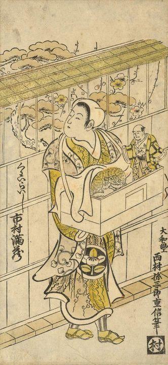 Ishikawa Toyonobu~De acteur Ichikawa - Classical art