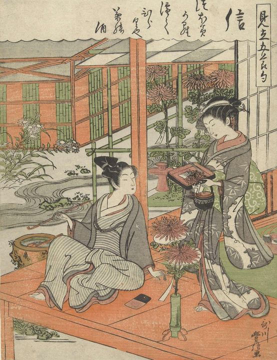 Ishikawa Toyonobu~Loyaliteit - Classical art