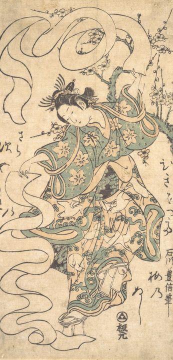 Ishikawa Toyonobu~Print - Classical art