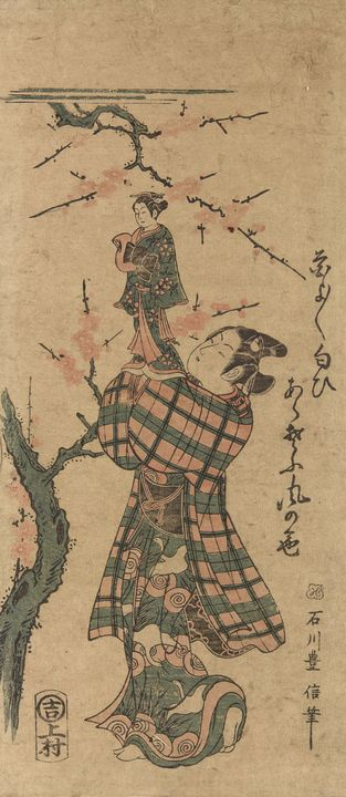 Ishikawa Toyonobu~Youth with a puppe - Classical art