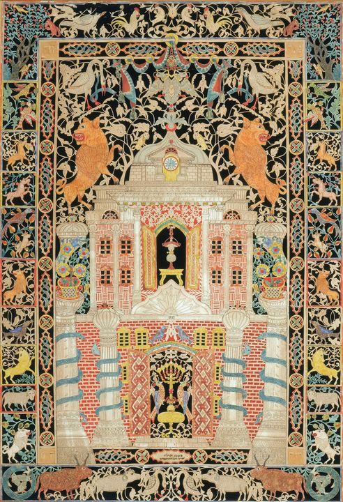 Israel Dov Rosenbaum~Mizrah - Classical art