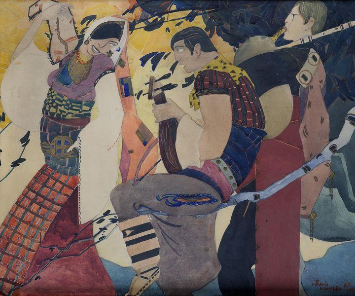 Ivan Milev (1897-1927)~Gadulka Playe - Classical art