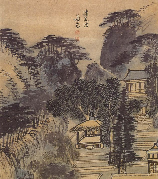 Jeong Seon~Album of Eight Views of J - Classical art