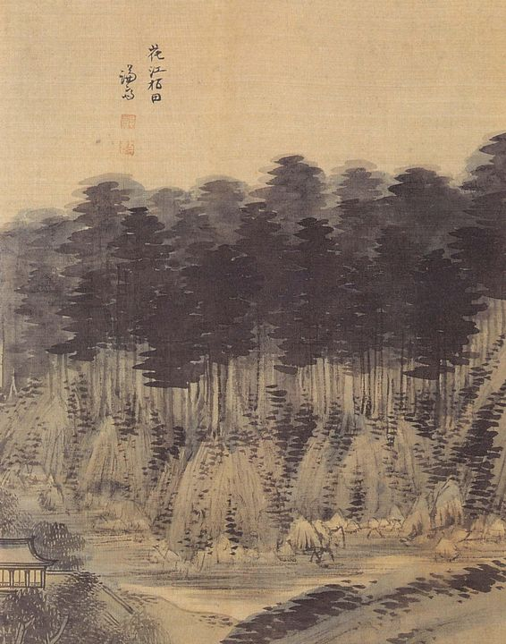 Jeong Seon~Forest of Nut Pines - Classical art