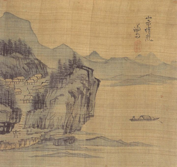 Jeong Seon~Misty Mountain Village - Classical art