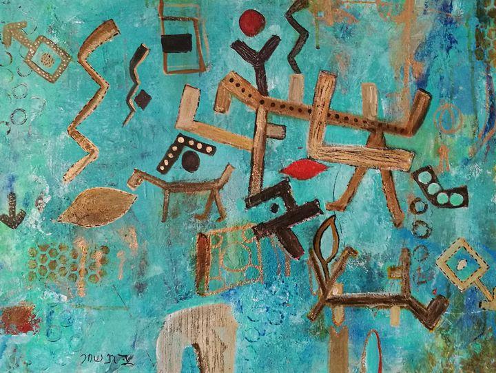 Hieroglyphs on Turquiose - Beth Shahar