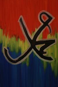 Arabic Mohammad