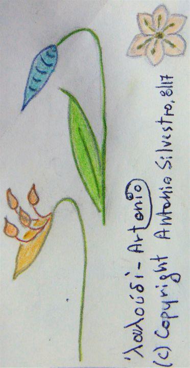 λουλούδι - Artonio