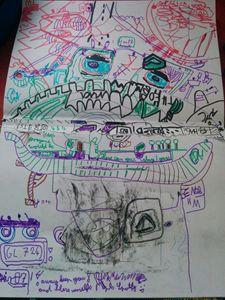 Creative Draw 1.4
