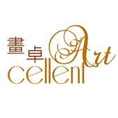 Artcellent