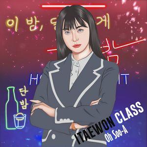 Itaewon Class - Oh Soo-A