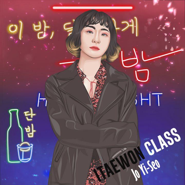 Itaewon Class - Jo Yi-Seo - Hanii