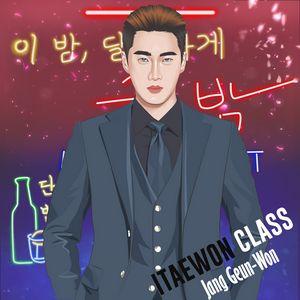 Itaewon Class - Jang Geun-Won