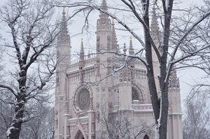 Gothic Architecture photograph