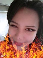 Fire Frei
