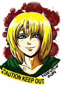 Armin Poster