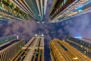 Below view on the luxury modern skys