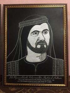 Metal Engraved Portrait of HH Sheik