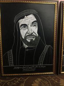 HH Sheik Zayed Metal Engraved Art