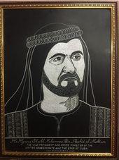 Mirza Ahmed Baig