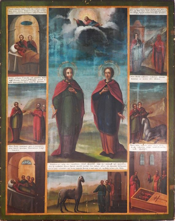 St. Cosmo and St. Damien - FineArtSM