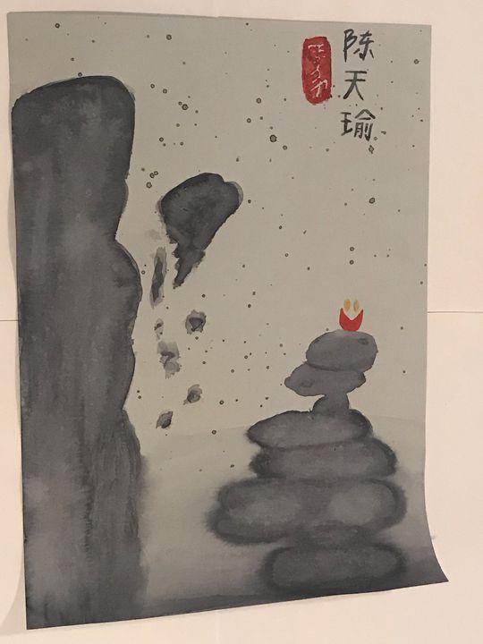 Harmony - TianYu