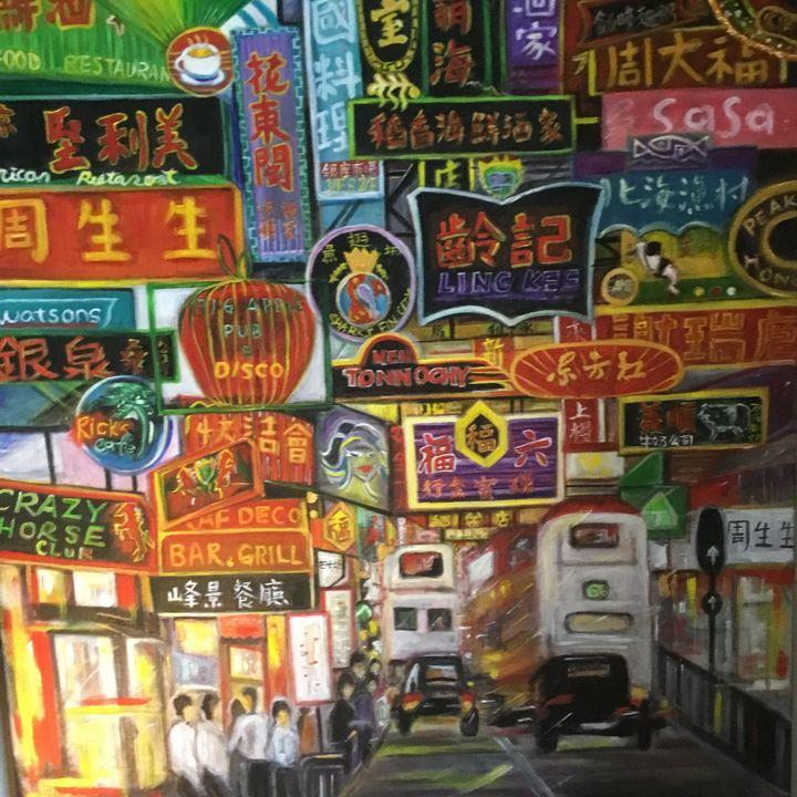 Kowloon chaos - ARTbyYTY