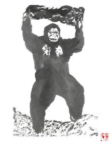 Toho Kong Sumi-e'