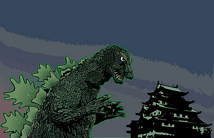 Godzilla 64 Vector - Mike's Kaiju Art Gallery