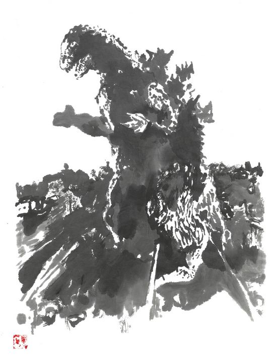 Godzilla 54 - Mike's Kaiju Art Gallery