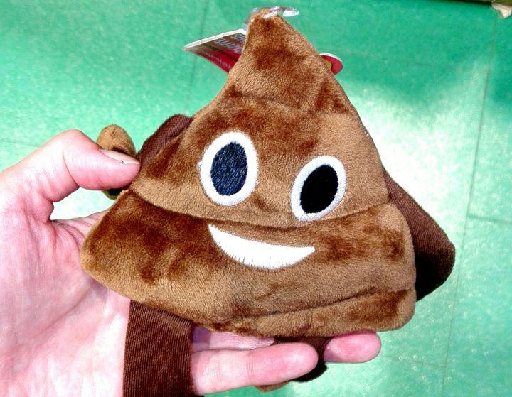 poop toy - Jana ART