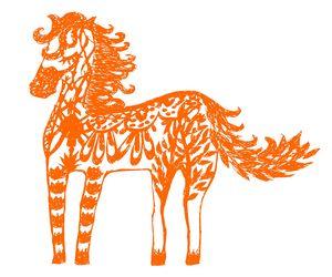 My little horse - orange poni
