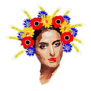 Ukrainian beautiful witch