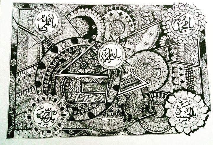 Mandala calligraphy -  Muniravohra28