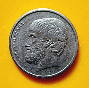 Photo coin (Aristoteles )