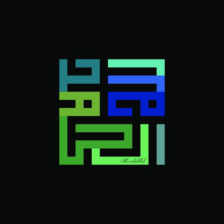 ALHAMDULILLAH ( green ob ) - KUFI GALLERY LANGKAWI