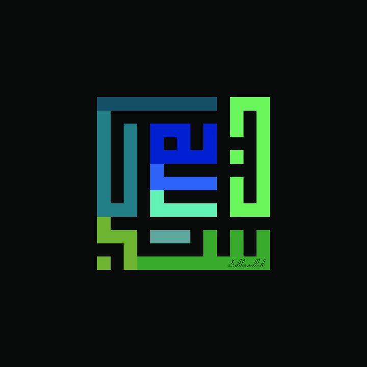 SUBHANALLAH ( green ob ) - KUFI GALLERY LANGKAWI