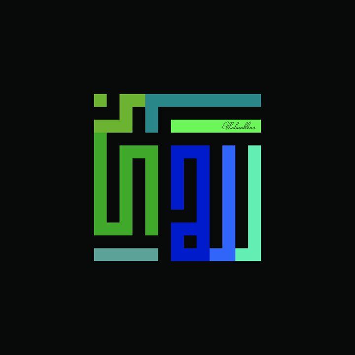 ALLAHUAKBAR ( green ob ) - KUFI GALLERY LANGKAWI