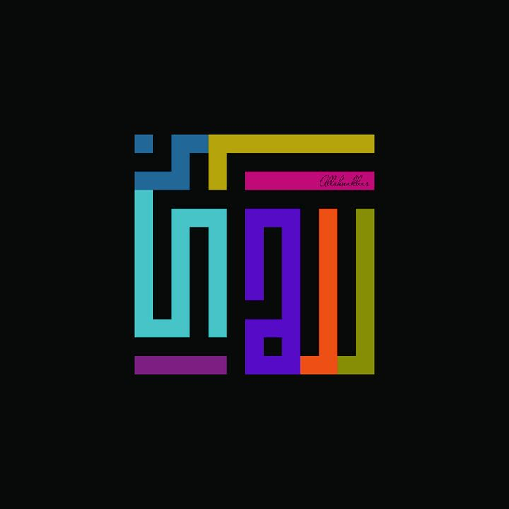 ALLAHUAKBAR ( colorful ) - KUFI GALLERY LANGKAWI