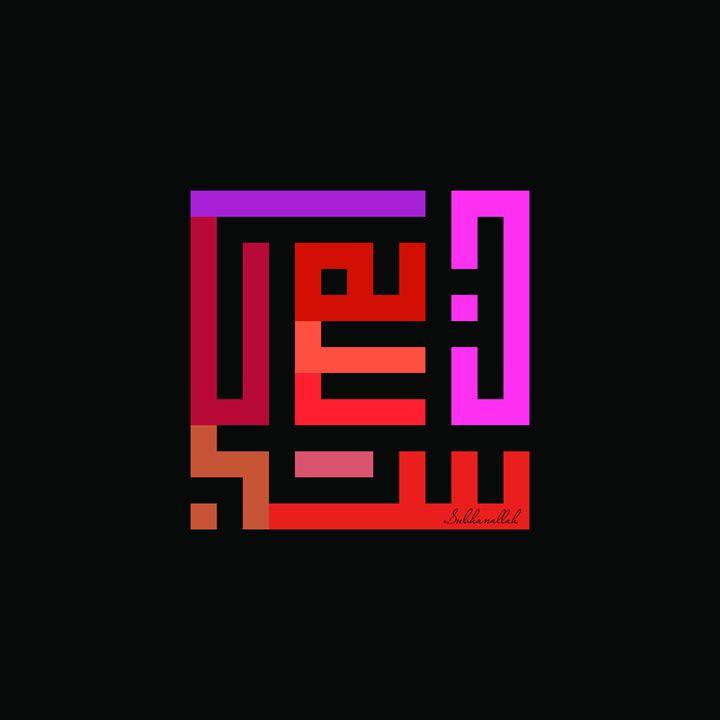 SUBHANALLAH ( pink ob ) - KUFI GALLERY LANGKAWI