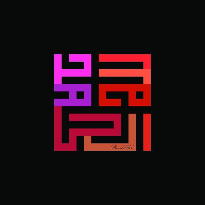 ALHAMDULILLAH ( pink ob ) - KUFI GALLERY LANGKAWI