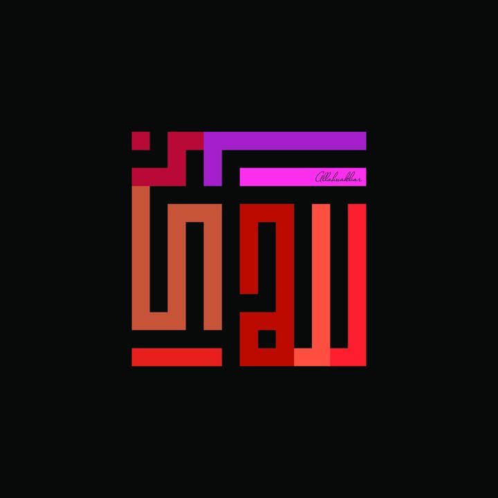 ALLAHUAKBAR ( pink ob ) - KUFI GALLERY LANGKAWI