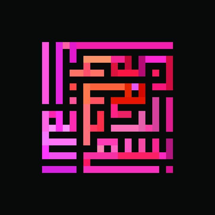 BISMILLAH ( pink ob ) - KUFI GALLERY LANGKAWI