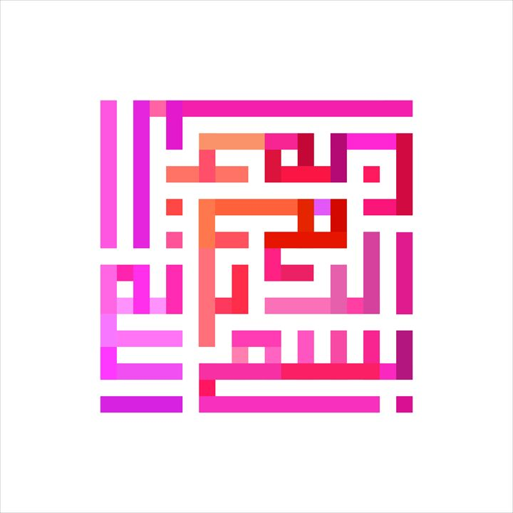 BISMILLAH ( pink ow ) - KUFI GALLERY LANGKAWI