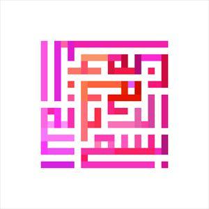 BISMILLAH ( pink ow )