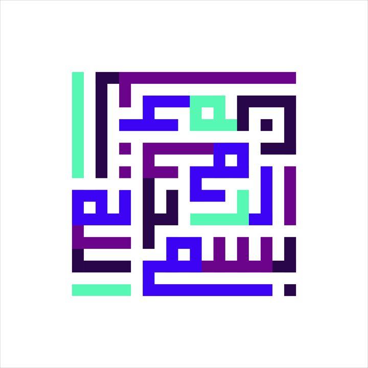 BISMILLAH ( purple ow ) - KUFI GALLERY LANGKAWI